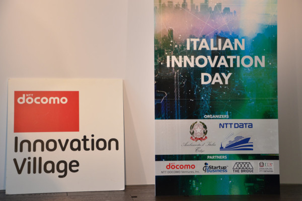 Italian Innovation Day 2017