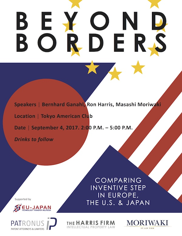 Beyond Borders Tokyo 2017