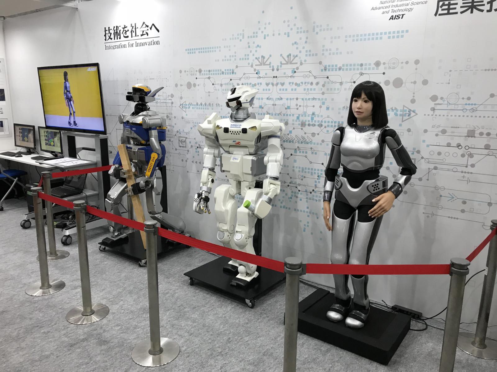 Reportage International Robot Exhibition 2017 Irex2017