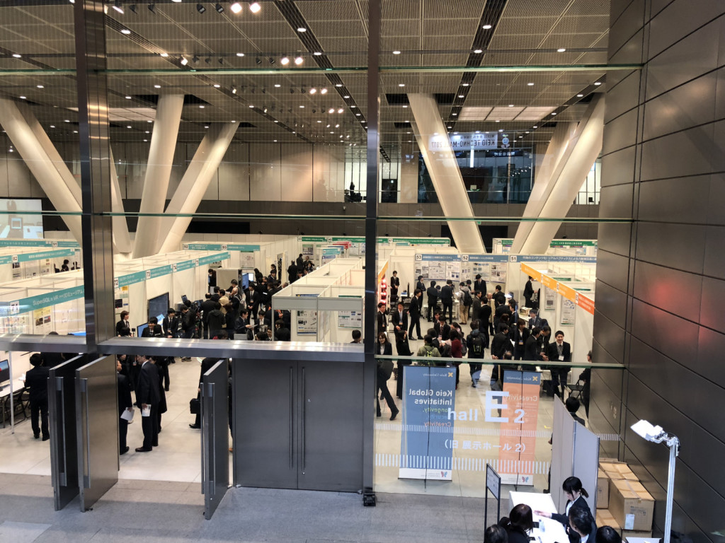 Keio Techno-Mall 2017