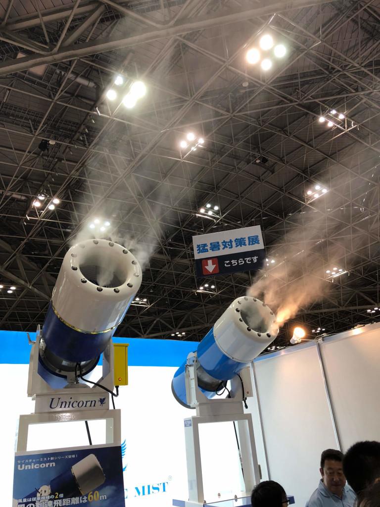 Smart Engineering Tokyo 2018