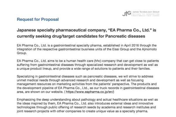 RFP Pancreatitis Y18L010_1.0e