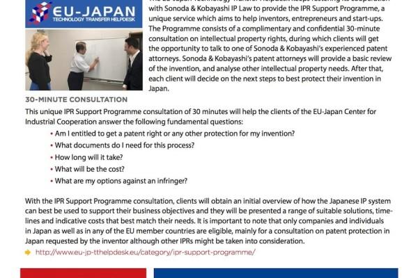 EU-JAPAN NEWS October 18