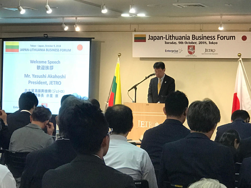 Japan – Lithuania business forum