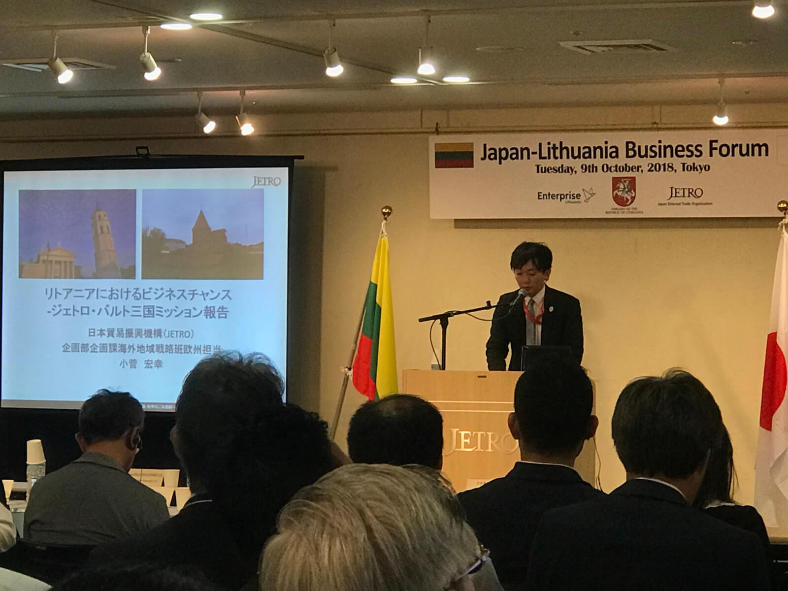 Reportage – Japan-Lithuania business forum | EU-Japan