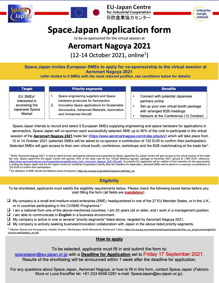 Space.Japan / EU-Japan Centre for Industrial Cooperation call for applications